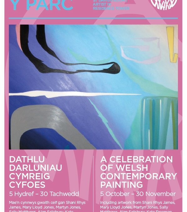 A celebration of Welsh Contemporary Painting